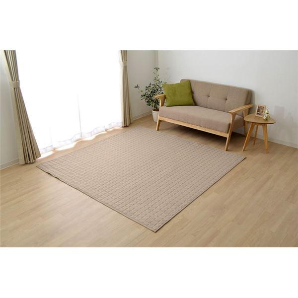 ラグマット/絨毯 【3畳 ベージュ 約200×250cm】 長方形 洗える 無地 ホットカーペット 床暖房 オールシーズン可 『コルム』