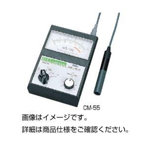 最安 ECメーター(電気伝導度計) CM-55, 白山町 a446d146