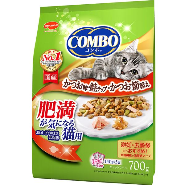 (まとめ)コンボ キャット 肥満が気になる猫用 かつお味・鮭チップ・かつお節添え 700g【×12セット】【ペット用品・猫用フード】