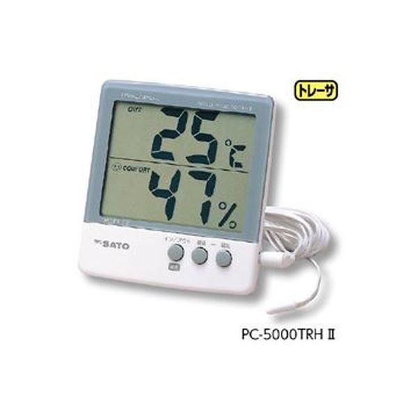 デジタル最高最低温湿度計 PC-5000TRHII