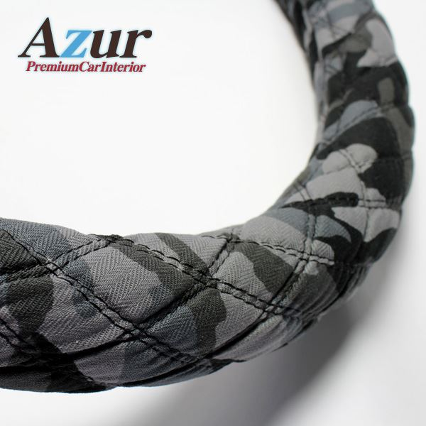 Azur ハンドルカバー 大型NEWスーパーグレート(H12.2-) ステアリングカバー 迷彩ブラック 2HS(外径約45-46cm) XS60A24A-2HS