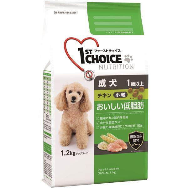 (まとめ)ファーストチョイス 成犬小粒チキン 1.2kg【×10セット】【ペット用品・犬用フード】