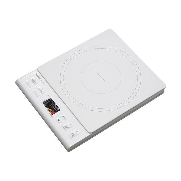 YAMAZEN IH調理器 1400Wホワイト YEJ-L130(W) 1台