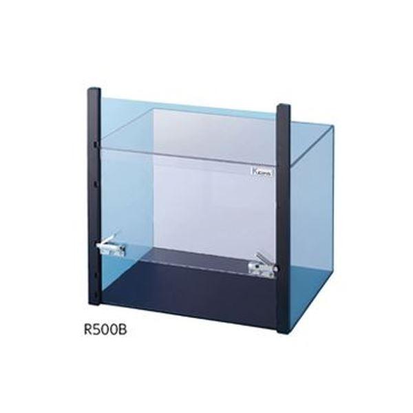 簡易クリーンスペース R500B