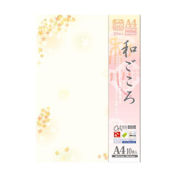 (まとめ) ササガワ OA対応和柄用紙 和ごころ枝紅葉 4-1022 1冊(10枚) 【×30セット】