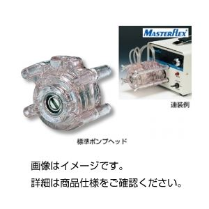 (まとめ)標準ポンプヘッド 鉄製64H【×3セット】