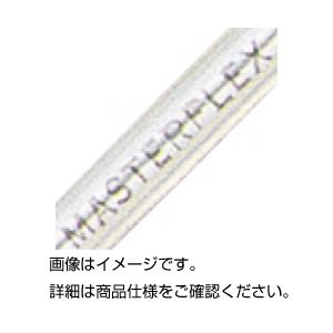 (まとめ)送液チューブ タイゴンR06509-13【×10セット】