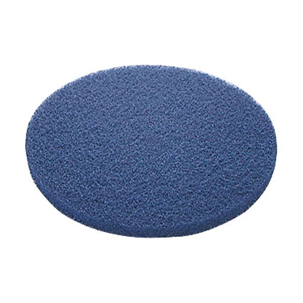 はく離・洗浄・艶出し用。 山崎産業 コンドル(ポリシャー用パッド)51ラインフロアパッド13青(表面洗浄用) E-17-13-BL 1パック(5枚)