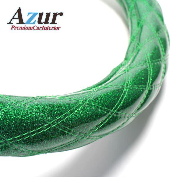 Azur ハンドルカバー キューブ ステアリングカバー ラメグリーン S(外径約36-37cm) XS55G24A-S