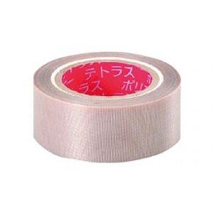 黒体テープ 25mm×10m