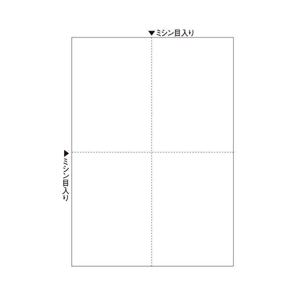 ヒサゴ マルチプリンタ帳票 A4 白紙4面 BP2006Z 1箱(1200枚)