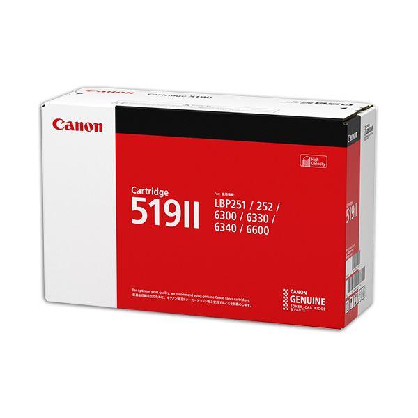キヤノン トナーカートリッジ519IICRG-519II 大容量 3480B004 1個