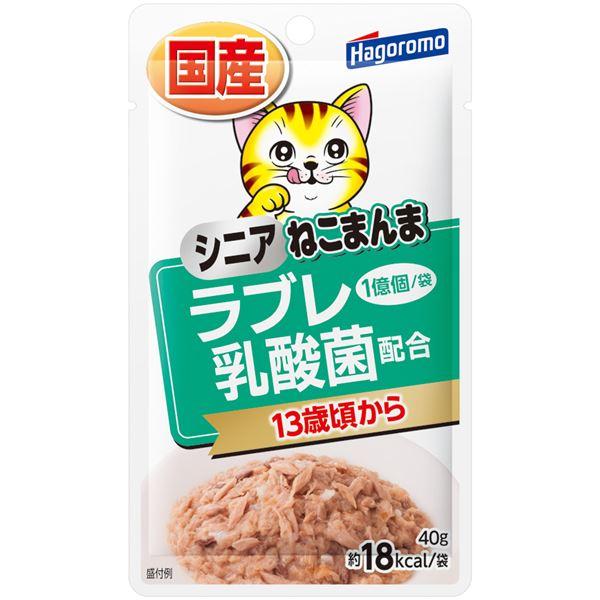 (まとめ)ねこまんまパウチ シニアラブレ乳酸菌入 40g【×72セット】【ペット用品・猫用フード】