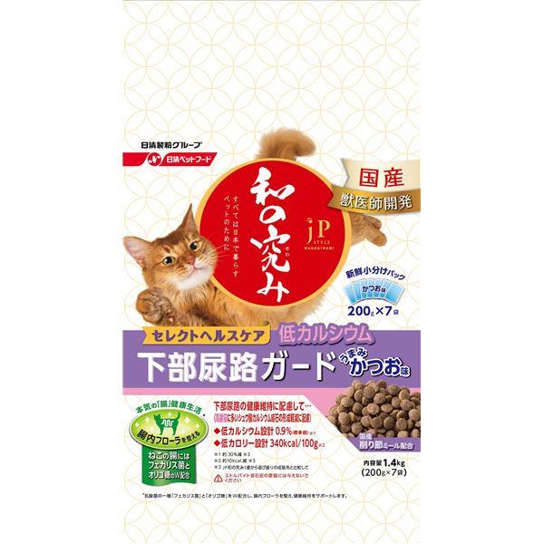 (まとめ)ジェーピースタイル 和の究み 猫用セレクトヘルスケア 下部尿路ガード 低カルシウム 1.4kg【×8セット】【ペット用品・猫用フード】