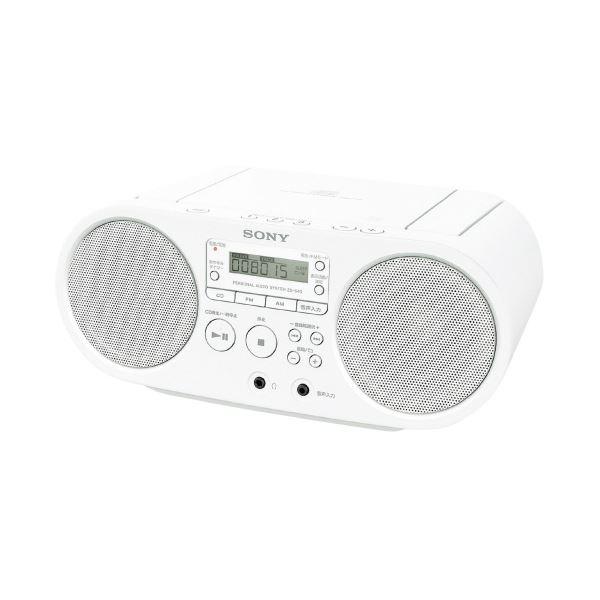 ソニー CDラジオ ZS-S40 ホワイト