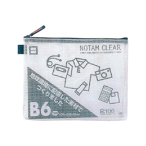 (まとめ)サクラクレパス ノータムクリアー B6 ブルー UNC-B6#36【×50セット】