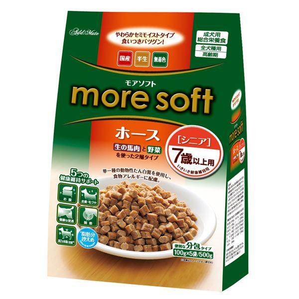 (まとめ)アドメイト more soft ホース シニア 500g(100g×5袋)【×12セット】【ペット用品・犬用フード】