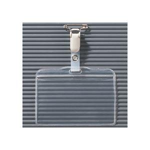 ライオン事務器 タッグ名札 ヨコ型ソフトタイプ 取付用クリップ付 N73K-50P 1パック(50個)