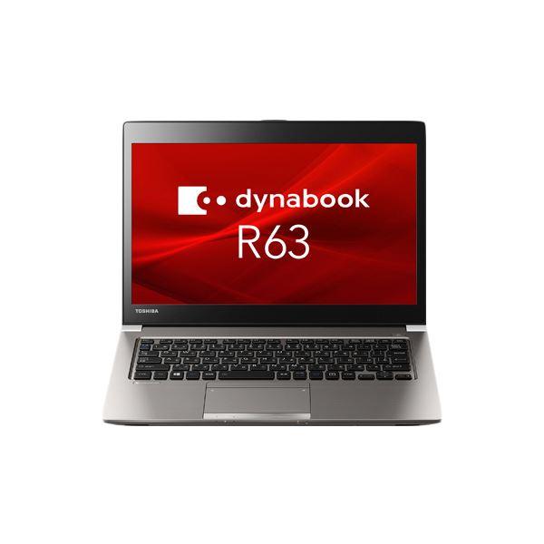Dynabook dynabook R63/M:Core i3-8130U、4GB、128GBSSD、13.3型HD、WLAN+BT、Win10 Pro 64 bit、Office HB