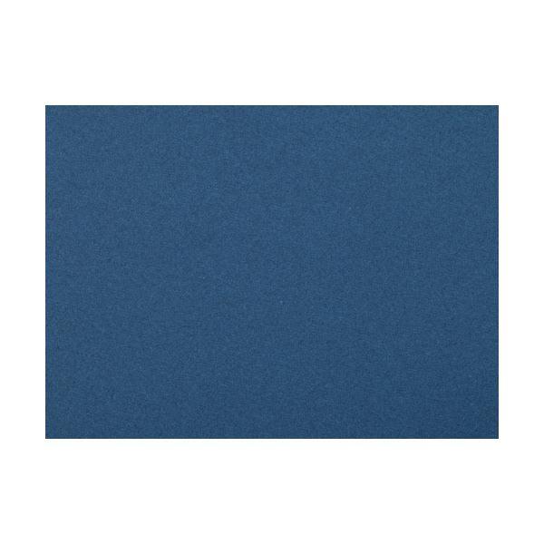 (まとめ)大王製紙 再生色画用紙4ツ切10枚 ぶどう【×50セット】