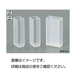 (まとめ)標準セル YG-1【×5セット】
