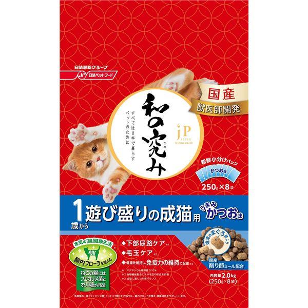 (まとめ)ジェーピースタイル 和の究み 1歳から 遊び盛りの成猫用 2kg【×6セット】【ペット用品・猫用フード】