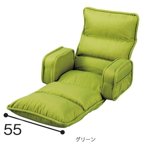 低反発 座椅子/パーソナルチェア 【肘付きタイプ】 グリーン 幅74×44~167×75cm リクライニング 合皮 スチールパイプ