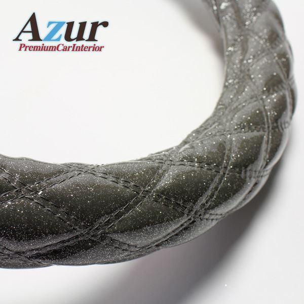 Azur ハンドルカバー 2t NEWエルフ 超低PMエルフ(H5.7-H18.12) ステアリングカバー ラメシルバー LM(外径約40.5-41.5cm) XS55H24A-LM