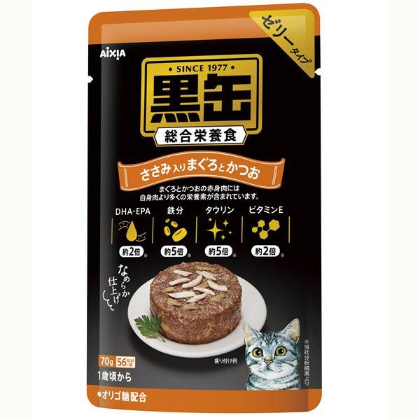 (まとめ)黒缶パウチ ささみ入りまぐろとかつお 70g【×96セット】【ペット用品・猫用フード】