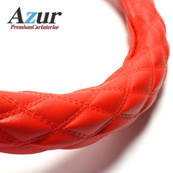 Azur ハンドルカバー フレンズコンドル(H5.1-) ステアリングカバー ソフトレザーレッド 2HS(外径約45-46cm) XS59B24A-2HS