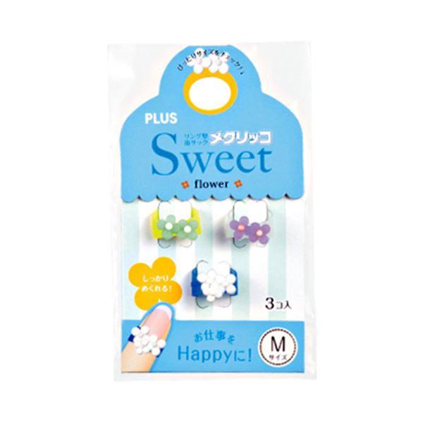 (まとめ) プラス メクリッコ Sweetフラワー1 M ライム・パープル・ホワイト KM-302SB-3 1袋(3個:各色1個) 【×30セット】