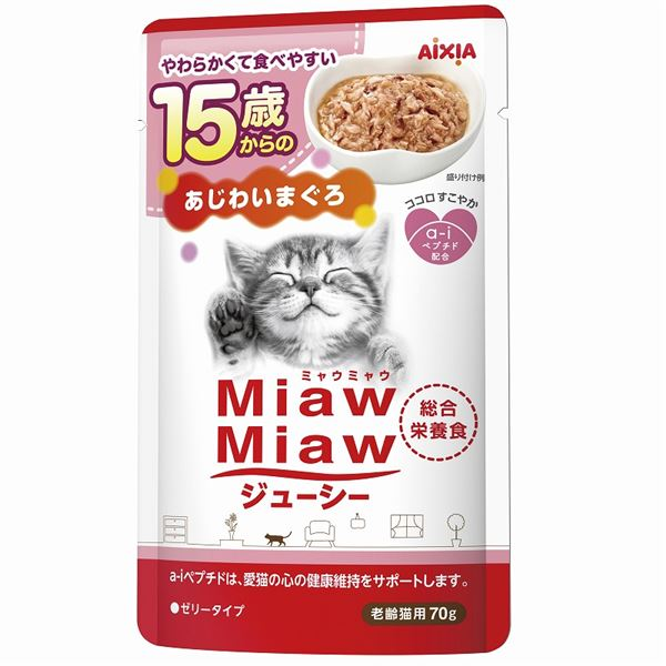 (まとめ)15歳からのMiawMiawジューシー あじわいまぐろ 70g【×96セット】【ペット用品・猫用フード】