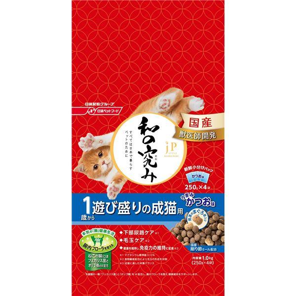 (まとめ)ジェーピースタイル 和の究み 1歳から 遊び盛りの成猫用 1kg【×12セット】【ペット用品・猫用フード】