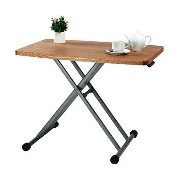 【訳あり・在庫処分】【外装ダメージあり・開梱済】昇降式テーブル/リフティングテーブ 木製/スチール MIP-36NA ナチュラル