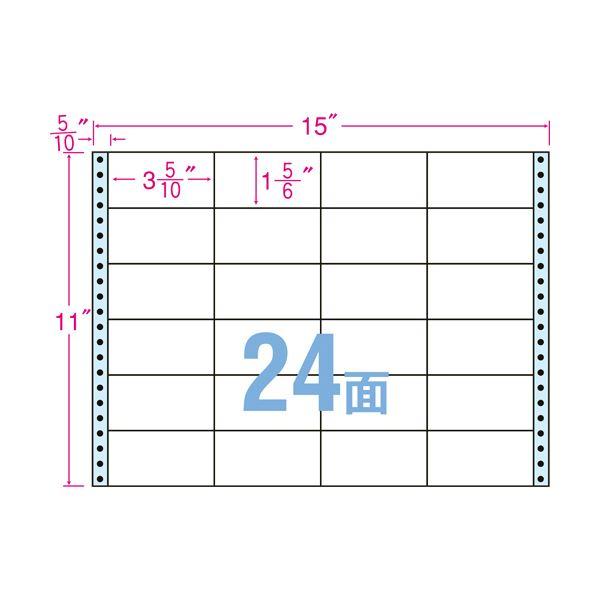 東洋印刷 ナナフォーム連続ラベル(剥離紙ブルー) 15×11インチ 24面 89×47mm NC15GB 1箱(500折)