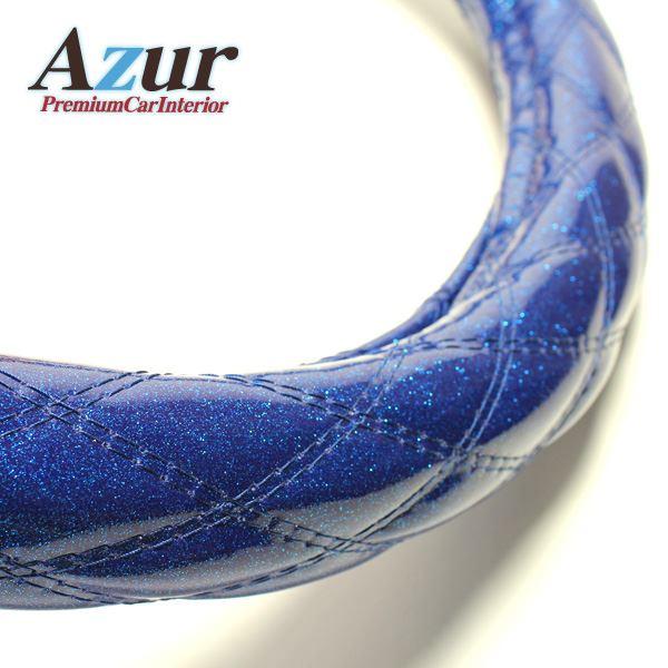Azur ハンドルカバー パジェロミニ ステアリングカバー ラメブルー M(外径約38-39cm) XS55C24A-M