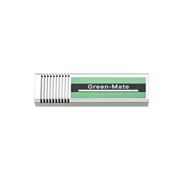 グリーンメイトミニ KT-AOZ-02HE