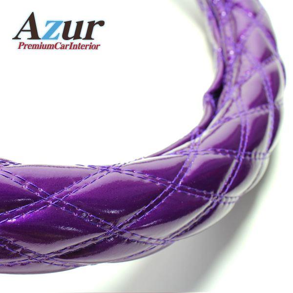 Azur ハンドルカバー バモス ステアリングカバー エナメルパープル S(外径約36-37cm) XS54F24A-S