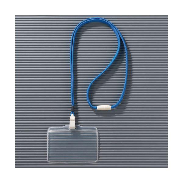 (まとめ) ライオン事務器 つりさげ名札 ヨコ型ソフトタイプ 平ひも ブルー N73ER-10P 1パック(10個) 【×5セット】