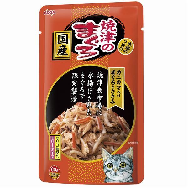 (まとめ)焼津のまぐろパウチ カニカマ入まぐろとささみ 60g【×96セット】【ペット用品・猫用フード】