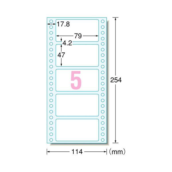 エーワン コンピュータフォームラベル4_1/2×10インチ 縦1列 5面 79×47mm 28022 1箱(500枚)