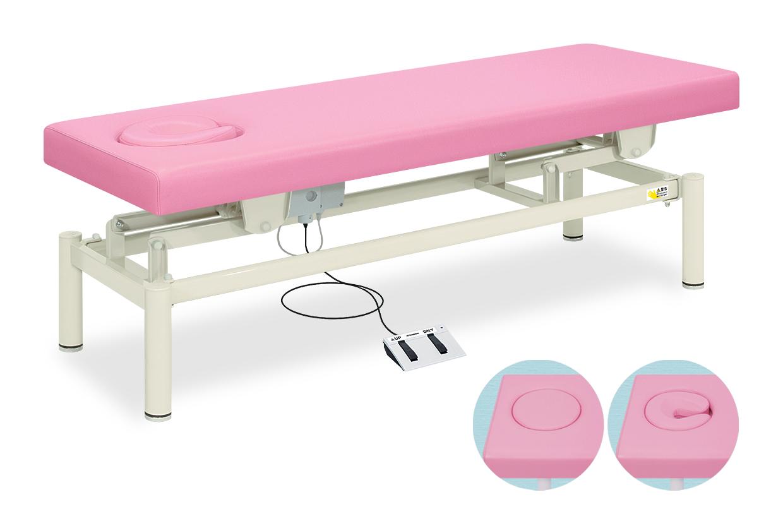 【法人限定販売】高田ベッド 18色のカラーとサイズが選べるマッサージベッド  オメガ式電動ハイローベッド TB-947 穴有り【代引不可】