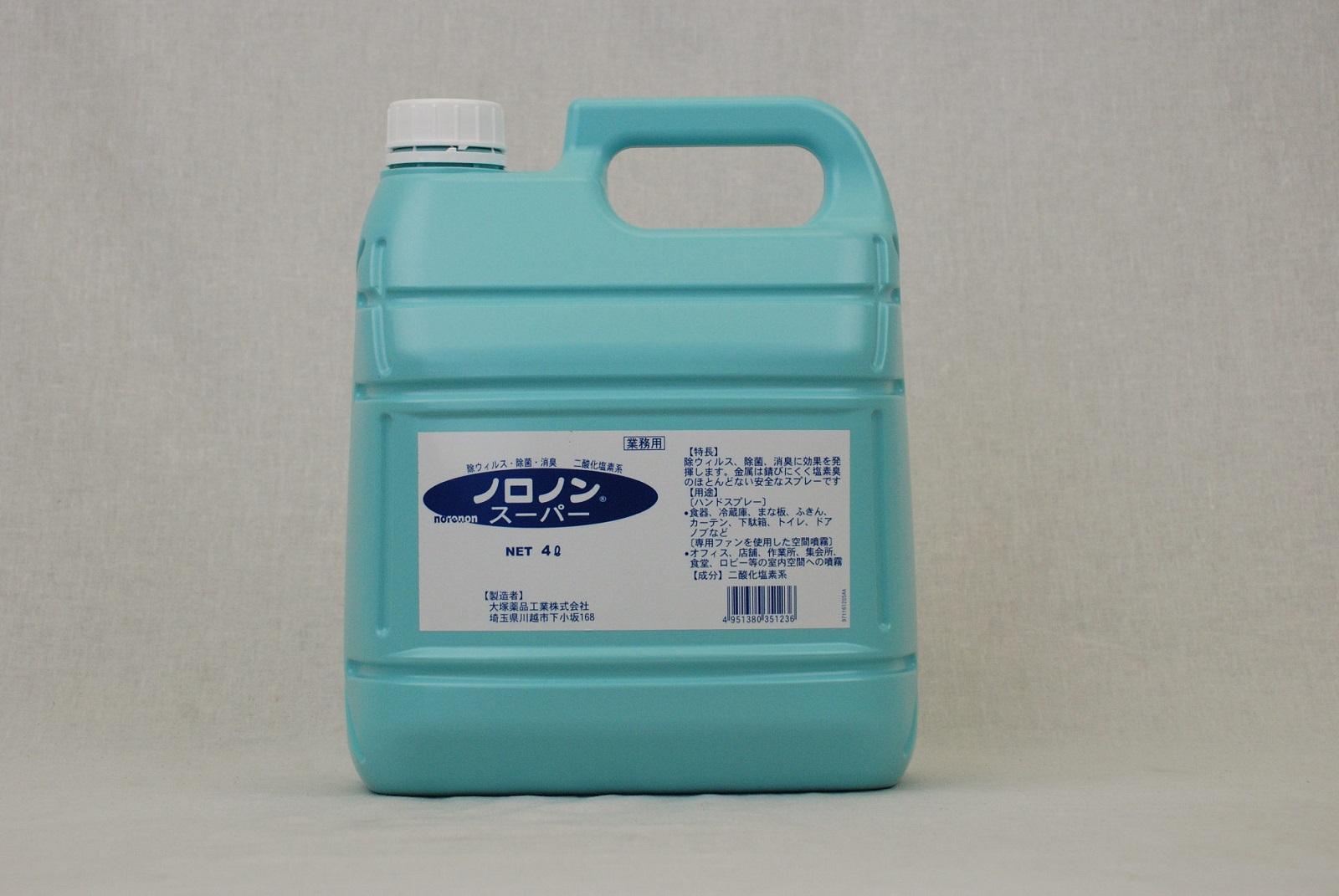 大塚薬品工業 ノロノンスーパー 4L 【ノロウイルス対策】 【インフルエンザ対策】