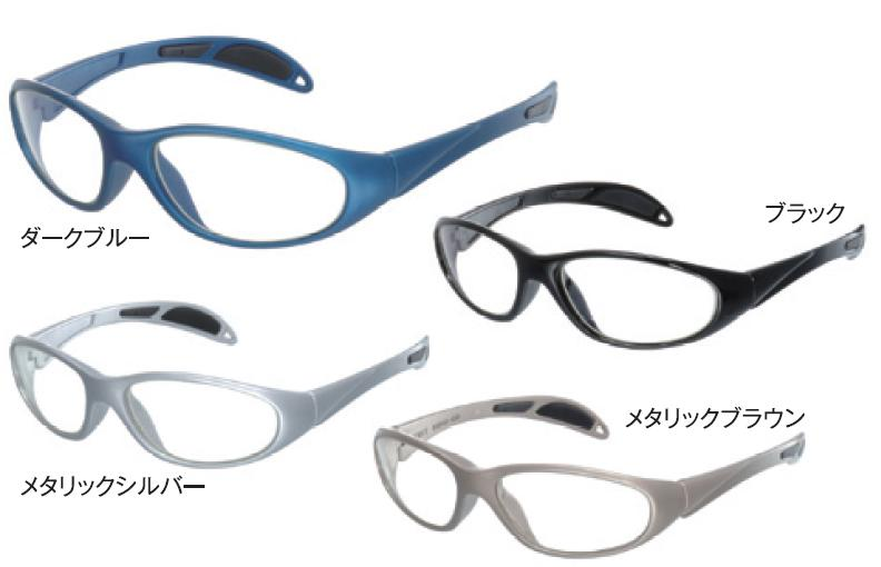 【送料無料】羽衣 放射線障害防護/X線防護 プロテック アイウェア PT X線防護メガネ PT-99 樹脂フレーム 全4色 眼鏡/目の防護