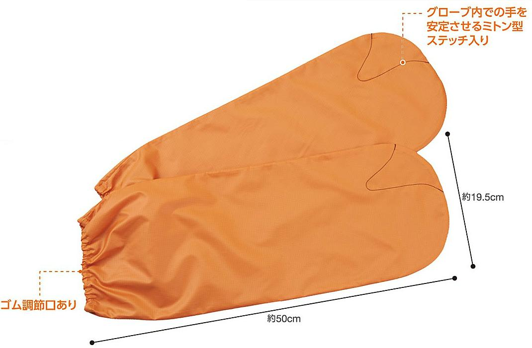 新作 エンゼル スライディング グローブ 2枚組 介護 販売 床ずれ防止 病院 医療