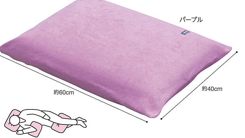 日本エンゼル ラテックス体位交換クッション 枕型 1050-J 医療/病院/介護/床ずれ防止/手洗いOK/褥瘡
