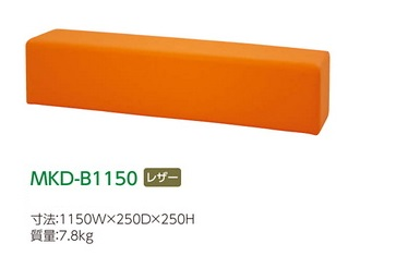【送料無料】ノーリツイス キッズコーナー キッズルーム MKD-Bシリーズ MKD-B1150(レザー) 全6色