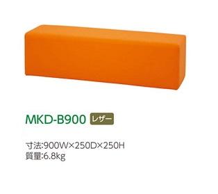 【送料無料】ノーリツイス キッズコーナー キッズルーム MKD-Bシリーズ MKD-B900(レザー) 全6色