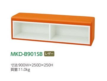 【送料無料】ノーリツイス キッズコーナー キッズルーム MKD-Bシリーズ MKD-B901SB(レザー) 全6色