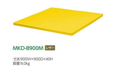 【送料無料】ノーリツイス キッズコーナー キッズルーム MKD-Bシリーズ MKD-B900M(レザー) 全6色